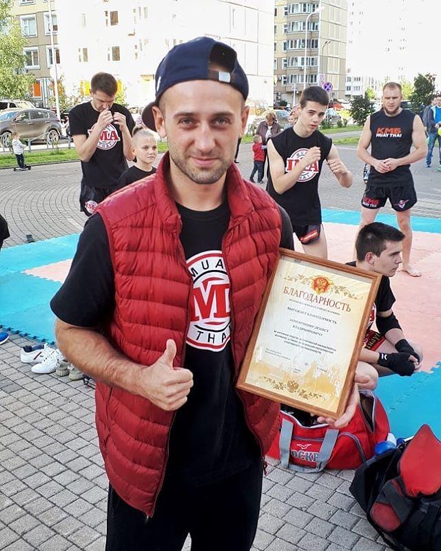 ФОТО.   Открытый мастер-класс по тайскому боксу 25.08.2019