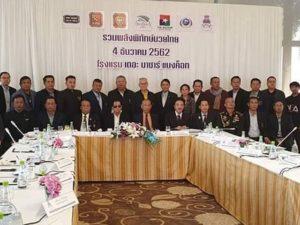 Возможны наложение санкций на вьезд в Тайланд на всю организацию IFMA