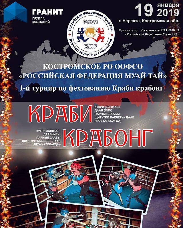 http://muaythaifederation.ru#IMAВСЕРДЦАХ